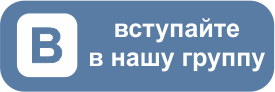 Отделениемедико-социальной реабилитации Вконтакте
