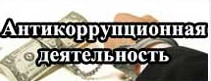 2014-12-08_183857
