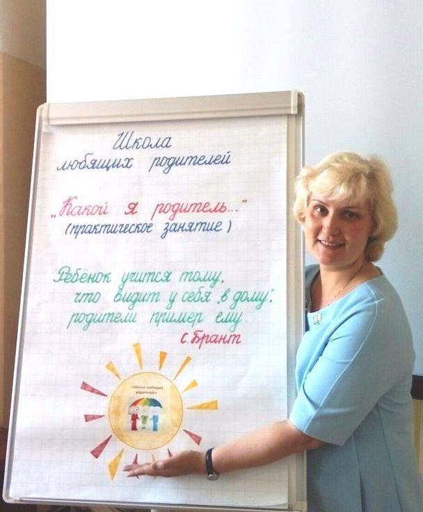 """Екатерина Алешина - ведущая """"Школы любящих родителей"""""""