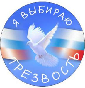 Картинка  с сайта ns2.esher.ru/