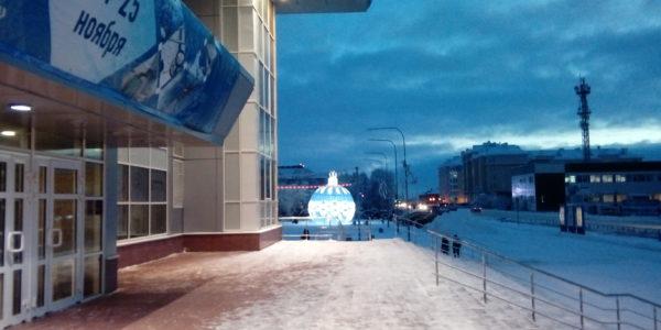 ДК «Арктика»