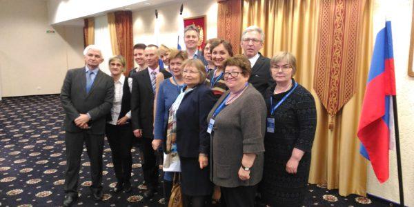 Архангельская делегация