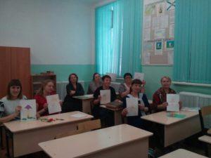 Заостровская школа занятие с педагогами