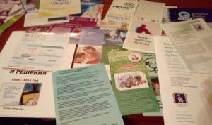 Конференция Аутизм: вызовы и решения