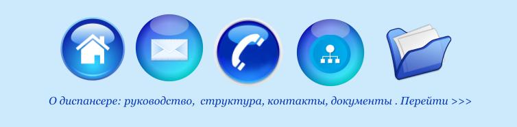 Архангельский психоневрологический диспансер