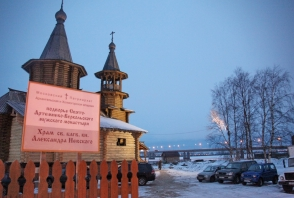 фото с сайта voskresenie-nord.ru