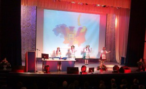баренц-конференция по психиатрии, Архангельск
