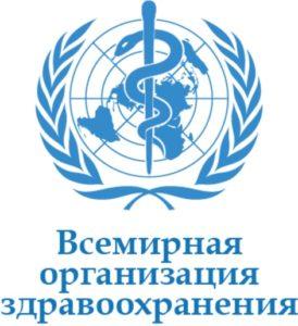 Профилактик суицидов рекомендации от ВОЗ