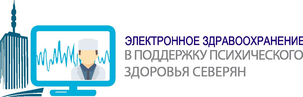проект здоровье северян
