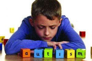 Проблема оказания помощи детям с аутизмом