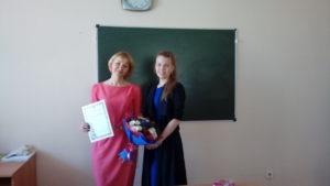 Почетная грамота от министерства здравоохранения Архангельской области
