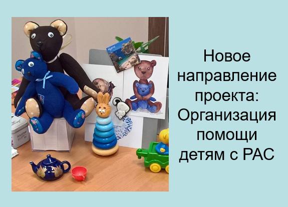 Яковлева В. П. Презентация на семинаре по Электронному здравоохранению в Малиновке Устьянского района