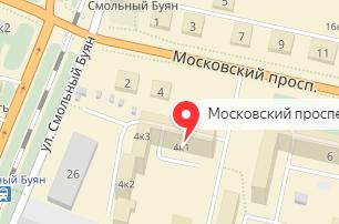 Детское наркологическое отделение, пр. Московский, д. 4, кор. 1
