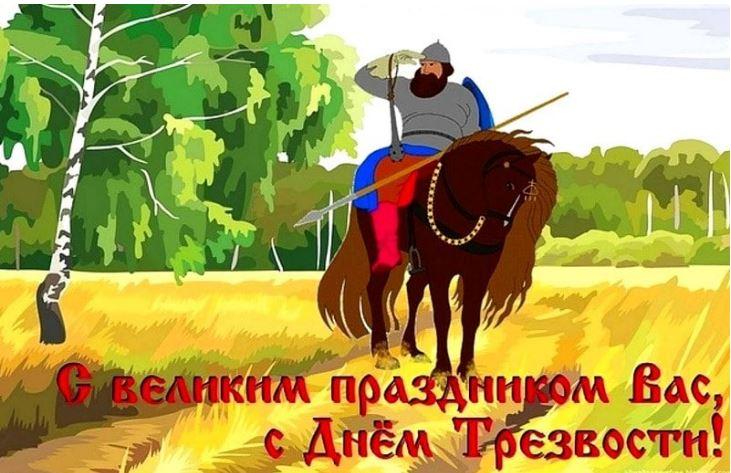 В центре Архангельска пройдет Всероссийский День трезвости