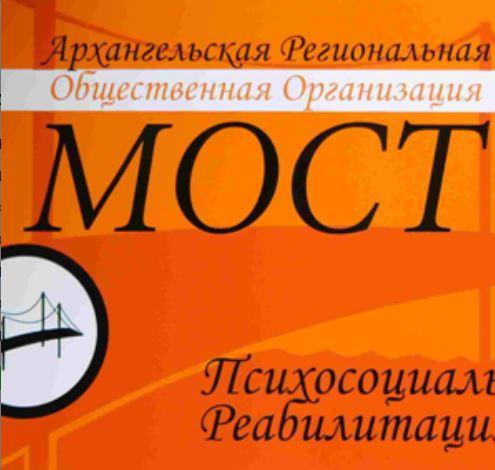 Кабинет социальной реабилитации и профилактики ООД