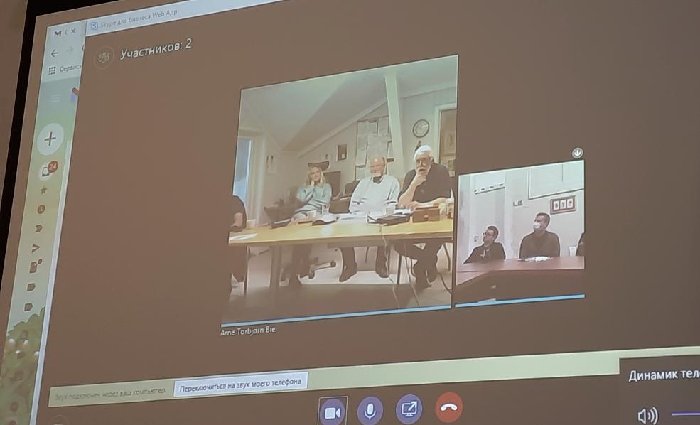 Улучшение качества психиатрической помощи онлайн семинар с норвежскими коллегами