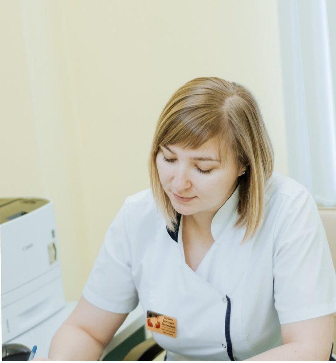 Врач – психотерапевт Шубина Виктория Евгеньевна