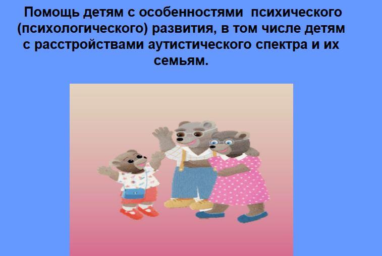 Яковлева-В.П