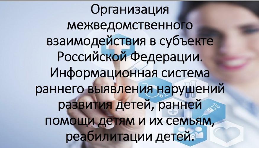 Шошмин А.В.